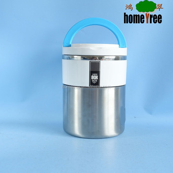 3 Layers Vacuum 304 Stainless Steel Hot Thermal Food Container With Handle