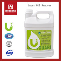oil grease remover liquid heavy duty degreaser