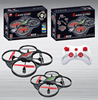 Top sale radio control toy 2.4G rc drone