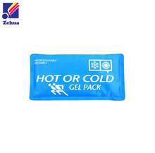 Customized gel ice pack medical hot and cold pack for physical therapy