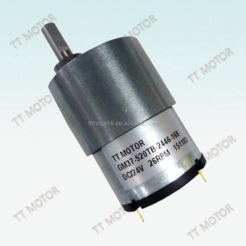 Geared 2500rpm dc motor 12v 120 rpm for radiator fan buy for 120 rpm dc motor