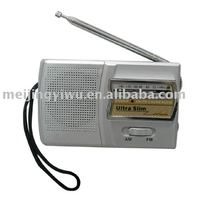K-117 good quality good beginner ham india / korea pretite hot radio