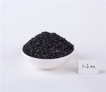 1-2mm Coconut Shell Activated Carbon for Tobacco Filtration