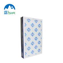 China supplier hot sale auto air filter for Sharpe 280