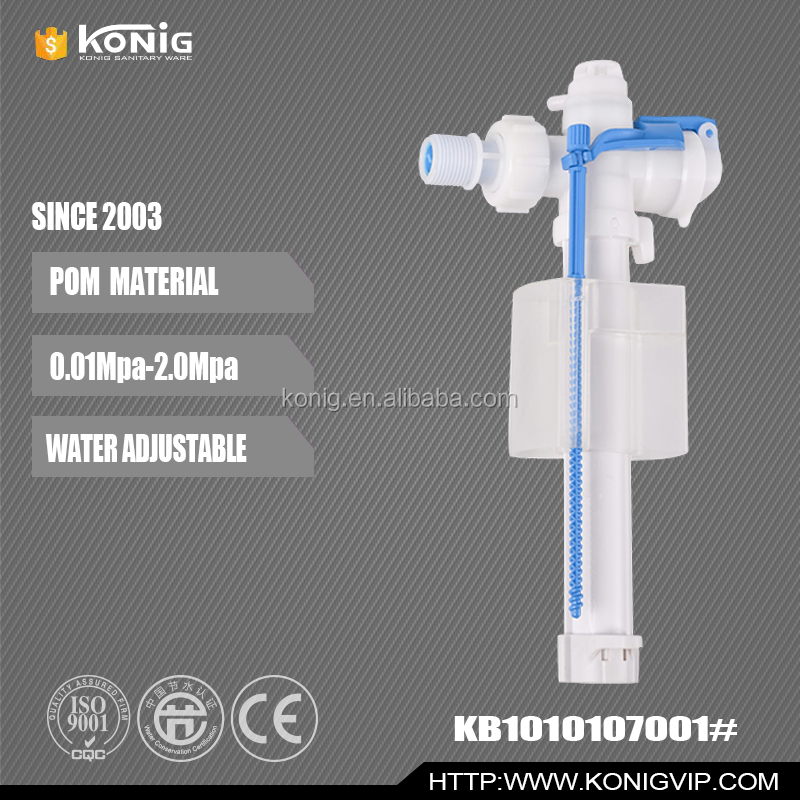 Factory sales POM side inlet valve accessories for tank of toilet