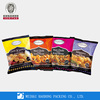 /product-detail/back-sealed-bag-for-food-plastic-heat-sealed-food-bag-1774251809.html