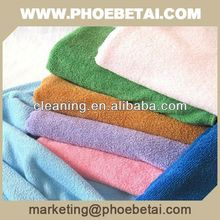 China OEM colorful machine washable novelty cleaning cloth with factory price