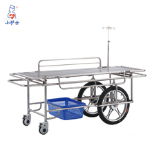 Stainless Steel medical stretcher with 2 big 2 small wheels E-6