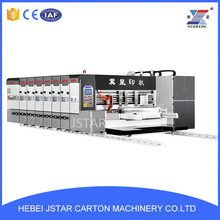 Automatic high quality with high speed 4 color pizza box printing machine