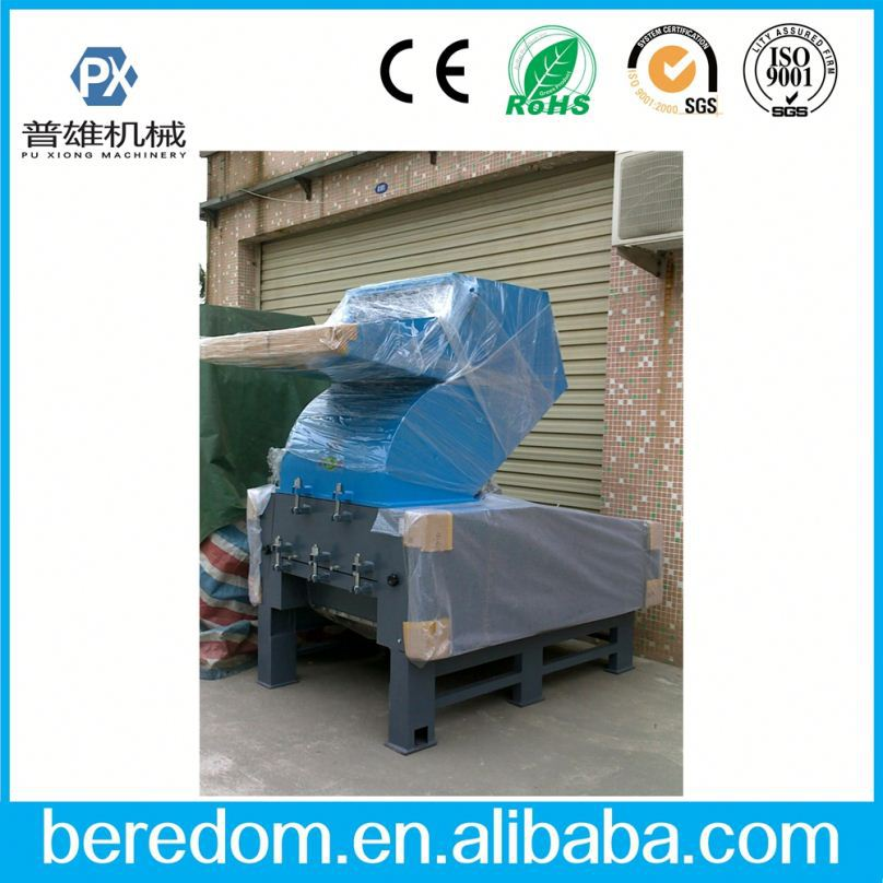 Super Quality Scrap Copper Wire Plastic Film Shredder For Sale