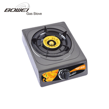 Best sale auto ignition energy saving gas stove BW-1006
