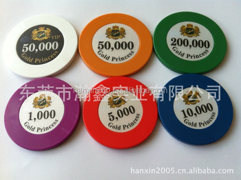 Wholesale casino logo roulette poker chips blank