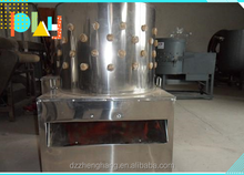 Poultry Processing Equipment/Chicken Pluckers