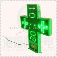 HIDLY acrylic pharmacy sign in 2013 led pharmacy sign board(50*50cm) fr alibaba