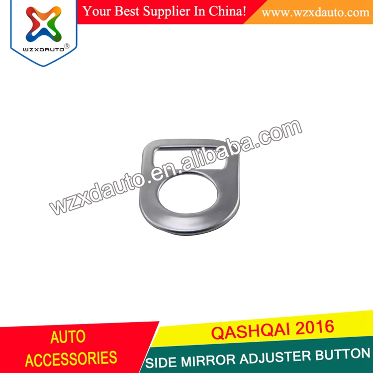 Rear View Mirror Adjust Button Cover Trim Parts For Nis san Qashqai Accessories 2016 ABS Chrome 1Pcs