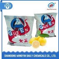 High Foam Detergent Washing Powder Washing