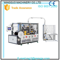 MG-ZB800 HIGH SPEED Extrusion Film Laminating Machine,Paper Cup Board Coating Machinery,Caft Paper Laminating Machinery