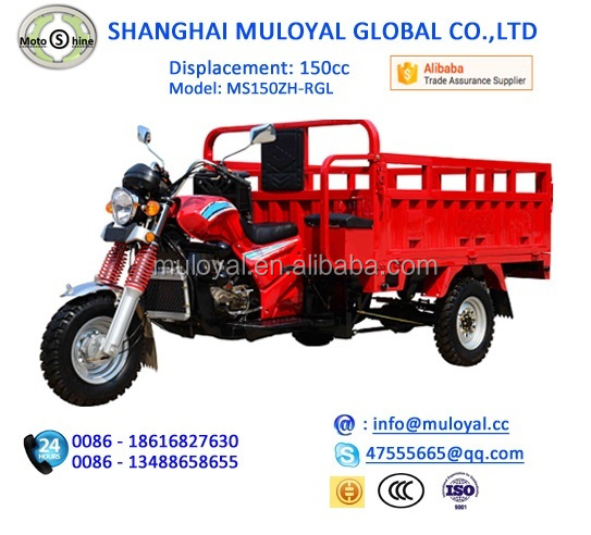 Big Size Open Body ISO Approval 150cc Cargo Tricycle Motorcycle
