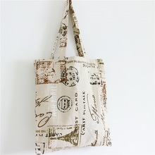 new product china made good type new design shopping bag