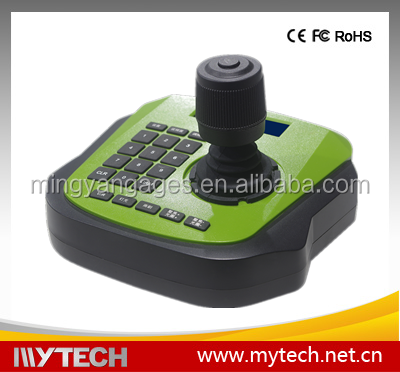 PTZ RS485 surveillance cctv keyboard controller car keyboard
