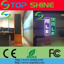 2016 New inventions LED advertising machine/outdoor led advertising screen/advertising