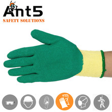 21s Nitrile safety working gloves