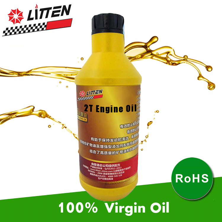 Lubricant Additive Manufacturer 2T Motorcycle Engine Oil 0.8L Additive Package