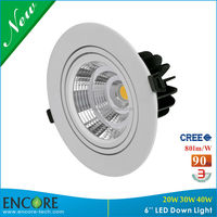 High quality frosted glass dimmable jse led down light