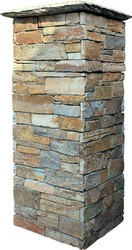 beige cement natural stone pillar