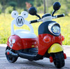 China mini ride on toy kids motorcycle 3 wheel motorcycle bicycle for kids