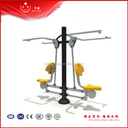 china outdoor Combo pull down chest press exercise equipment