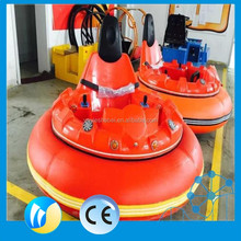 adult play equipment More fashion inflatable kids bumper boat