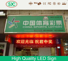 2013 china xxx photos led curtain display for disc ,2 years warranty and epistar chip ,more than 10 years warant