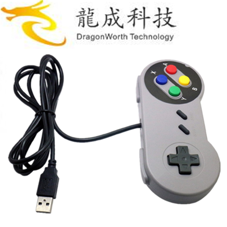 2017 high Quality 8Bitdo SNES30 Pro Gamepad game mouse with CE certificate Joystick & control