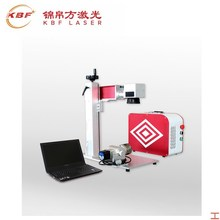 Portable 20W Mini Fiber Laser Marking Machine for Mobile Phone Case Printing
