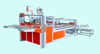 Xinglong Corrugated Paper Box Double Glue Machine
