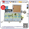 2016 Best Price automatic round soap pleat packaging machine 0086-18516303933