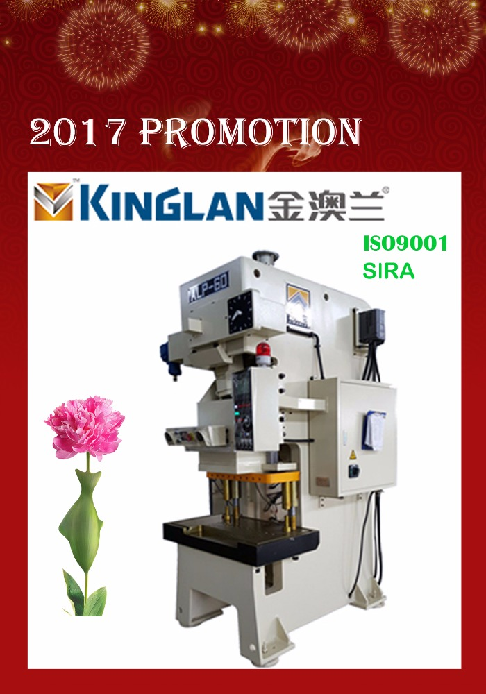 Canton fair cnc punching machine for metal blank