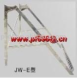 Customize JW-E bracket for Solar energy stamping ,nonstandard ,precision metal parts stamping