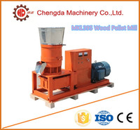 European standard pellet machine for wood price, pellet machine for animal feed, pellet mill machine for sale