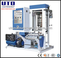 Mini type hdpe plastic film extruding machine with Double Winder and Embossing Roller to make shopping bag