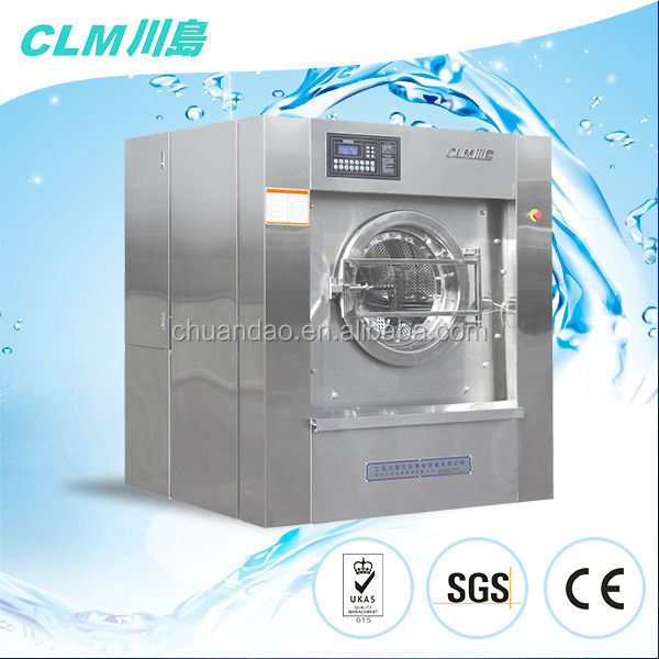 CLM commercial laundry shop washing machine (large/small size)