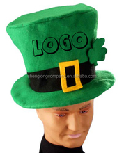 March 17 St. Patrick day party hat items