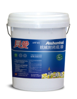 BEIAI Alkali-resistant Seal Coating
