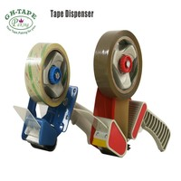Hand Held Adhesive Tape Dispenser