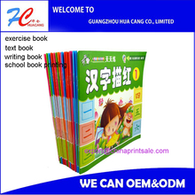2017 new arrival school study book student exercise book primary school book