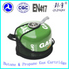SCREW VALVE BUTANE GAS CARTRIDGE 450GR