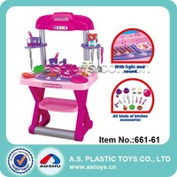 Play At Home funny pretend kids kitchen bbq play set