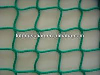 plastic tube netting made in china