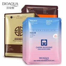 Best selling moisturizing face beauty mask Cosmetic natural mask